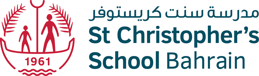 St Christopher's School, Bahrain